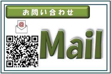 メール3.jpg